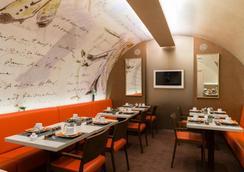 Le Tourville Eiffel - Paris - Nhà hàng