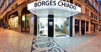 Hotel Borges Chiado - Λισαβόνα - Κτίριο