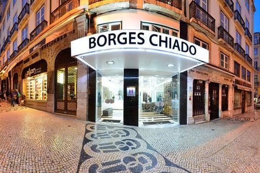 Hotel Borges Chiado - Lisboa - Edifício