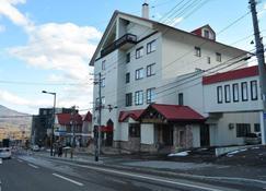 新雪谷公園酒店 - 俱知安 - 新雪谷町 - 建築
