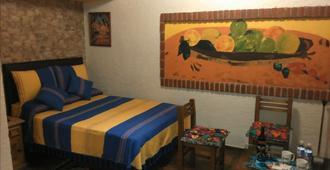 墨西哥套房卡薩阿祖爾住宿加早餐旅館 - 墨西哥城 - 臥室