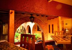 Mexsuites Casa Azul B&B - Πόλη του Μεξικού - Εστιατόριο