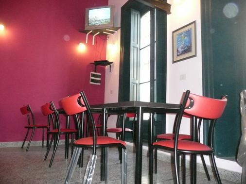 索勒德奧羅青年旅舍 - 布宜諾斯艾利斯 - 布宜諾斯艾利斯 - 餐廳
