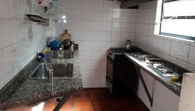 Hostel Sol de Oro - Buenos Aires - Cozinha