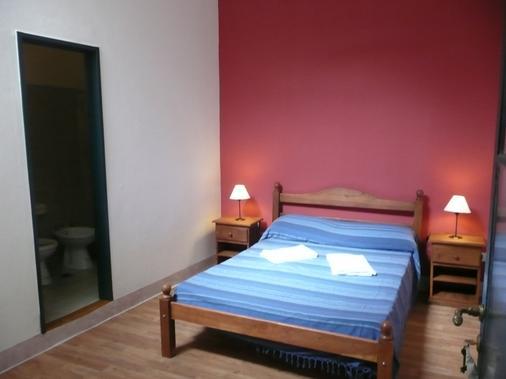 Hostel Sol de Oro - Μπουένος Άιρες - Κρεβατοκάμαρα
