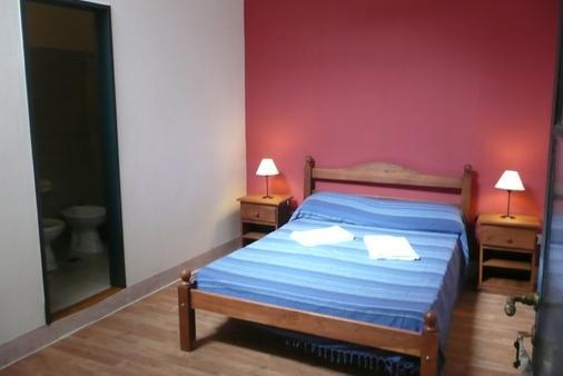 索勒德奧羅青年旅舍 - 布宜諾斯艾利斯 - 布宜諾斯艾利斯 - 臥室