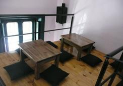 索勒德奧羅青年旅舍 - 布宜諾斯艾利斯 - 布宜諾斯艾利斯 - 休閒室