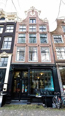 T酒店 - 阿姆斯特丹 - 建築