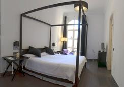阿爾梅里亞大教堂酒店 - 阿爾梅利亞 - 臥室
