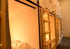 Hiromas Hostel Kotobuki - Tokyo - Bedroom