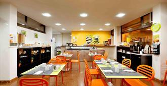 Hotel Faycán - לס פלמס דה גראן קנריה - מסעדה