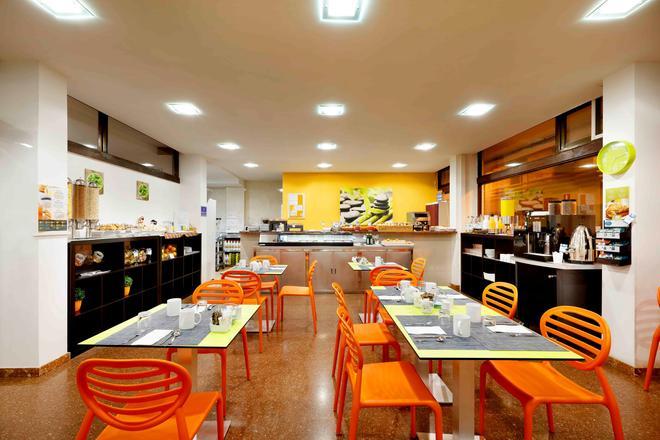 菲伊坎酒店 - 大加那利島拉斯帕爾瑪斯 - 拉斯帕爾馬斯 - 餐廳