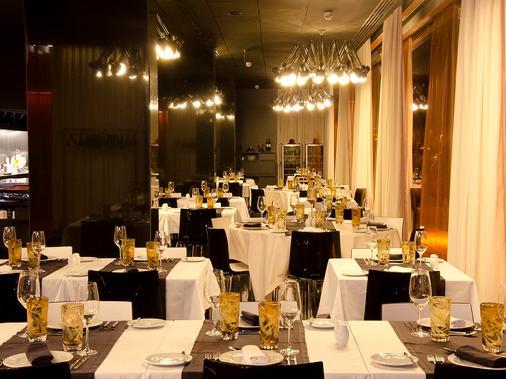 Vip Grand Lisboa Hotel & Spa - Lisboa - Salão de banquetes