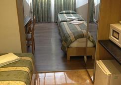 Kensington Suite Hotel - Lontoo - Makuuhuone