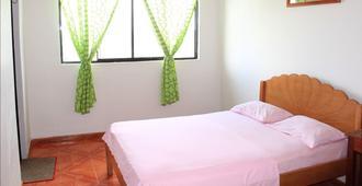 Hostal Maravilla Amazonica - Iquitos - Bedroom