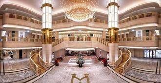 Grand Mayfull Hotel Taipei - טאיפיי - לובי