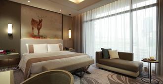 그랜드 메이풀 호텔 타이베이 - 타이베이 - 침실