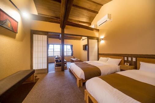 RESI STAY Nishiki - Kioto - Makuuhuone