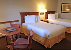 Atlantis Inn - Rehoboth Beach - Phòng ngủ