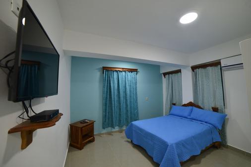 South Beach Hotel - Paraíso - Bedroom