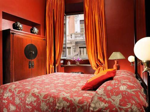 Casa Heberart Guest House Capo Le Case - Rome - Phòng ngủ