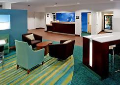 SpringHill Suites by Marriott Dallas Arlington North - Arlington - Aula