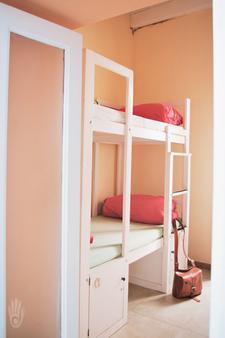 Casa Caracol - Cadiz - Phòng ngủ
