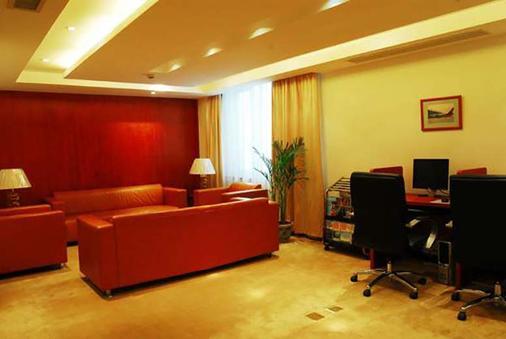 上海 エアラインズ トラベル ホテル プドン エアポート - 上海市 - ビジネスセンター