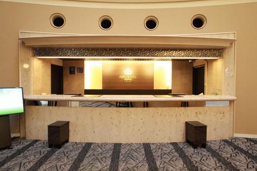 Apa Hotel Fukuoka Watanabedori Ekimae Excellent - Fukuoka - Vastaanotto