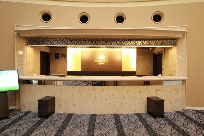 Apa Hotel Fukuoka Watanabedori Ekimae Excellent - Fukuoka - Front desk