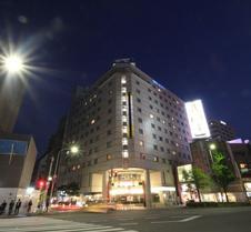 Apa Hotel Fukuoka Watanabedori Ekimae Excellent