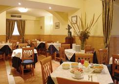 Hotel Giglio dell'Opera - Rome - Restaurant