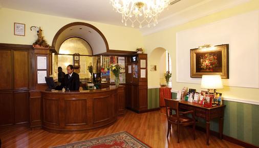Hotel Giglio dell'Opera - Rome - Front desk