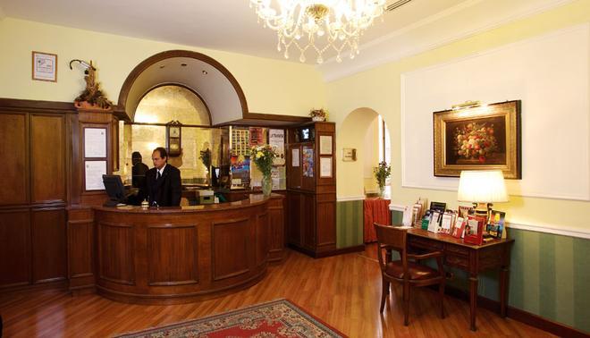 Hotel Giglio dell'Opera - Ρώμη - Ρεσεψιόν