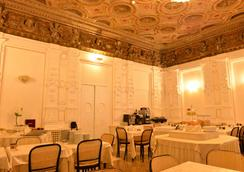 Traiano Hotel - Rome - Restaurant