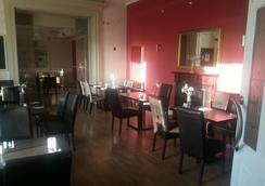 Craigtay Hotel - Dundee - Ravintola