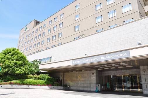 Hotel Cadenza Hikarigaoka - Tokio - Rakennus