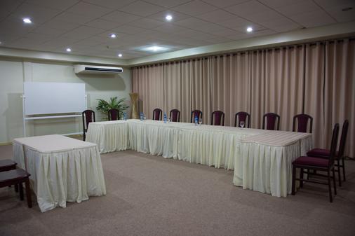 Hotel North Resort - Paramaribo - Meeting room