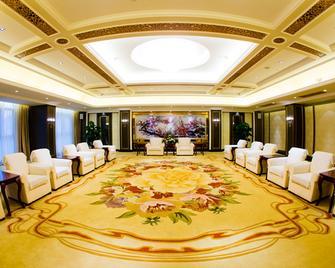 Cihu Mountain Villa Hotel - Huangshi - Property amenity