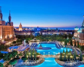 PGS Hotels Kremlin Palace - Antalya - Gebäude