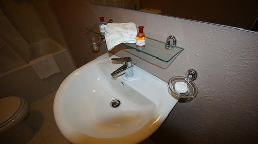 La Maison Hotel Petra - Wadi Musa - Bathroom