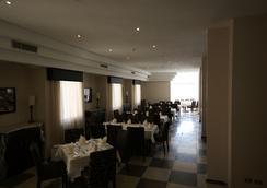 La Maison Hotel Petra - Wadi Musa - Εστιατόριο