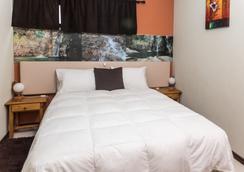 Galicia Guesthouse - Vilar da Veiga - Bedroom