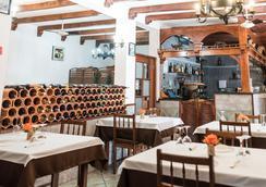 Galicia Guesthouse - Vilar da Veiga - Restaurant