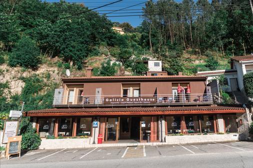 Galicia Guesthouse - Vilar da Veiga - Building