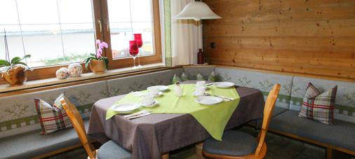 Gästehaus Pirker - Finkenberg - Dining room