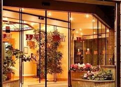 Hotel Mozart - Milán - Edificio