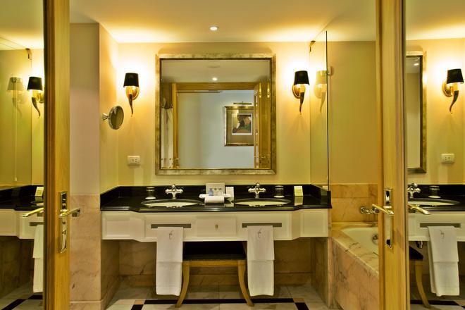 Hotel Cascais Miragem - Cascais - Bathroom