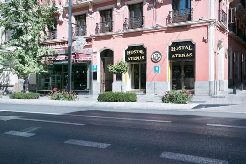 Hostal Atenas - Grenade - Bâtiment
