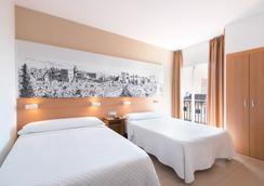 雅典旅館 - 格拉納達 - 格拉納達 - 臥室